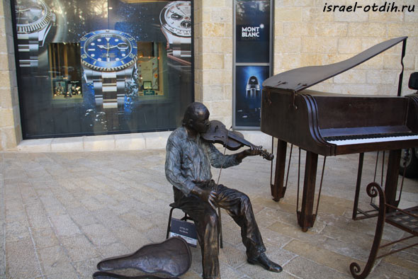 отдых в Иерусалиме фото